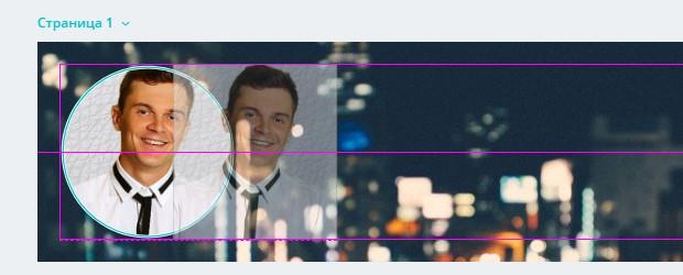 Создать обложку для группы в ВК онлайн за 7 минут это легко!